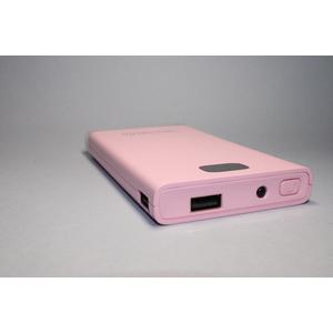 Caricatore portatile 8000mAh