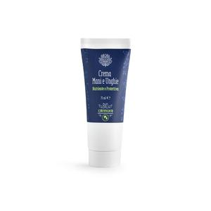 Crema Mani e Unghie BIO 75 ml