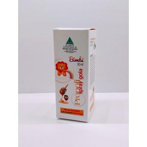 Propoli Spray Bimbi FRAGOLA 30 ml