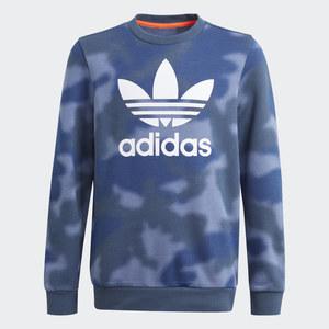 Adidas Originals Felpa Girocollo Mimetica Con Stampa Allover art. GN4130
