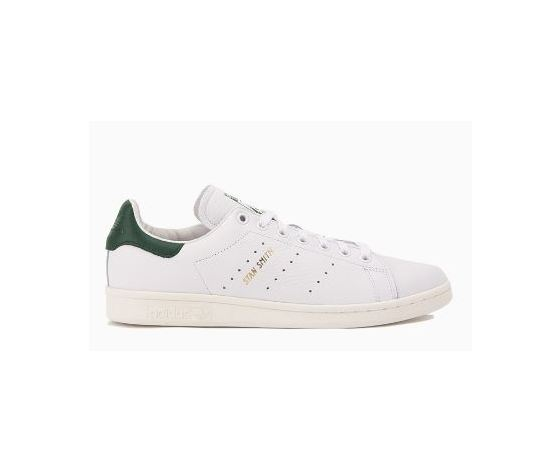 adidas stans smith in pelle