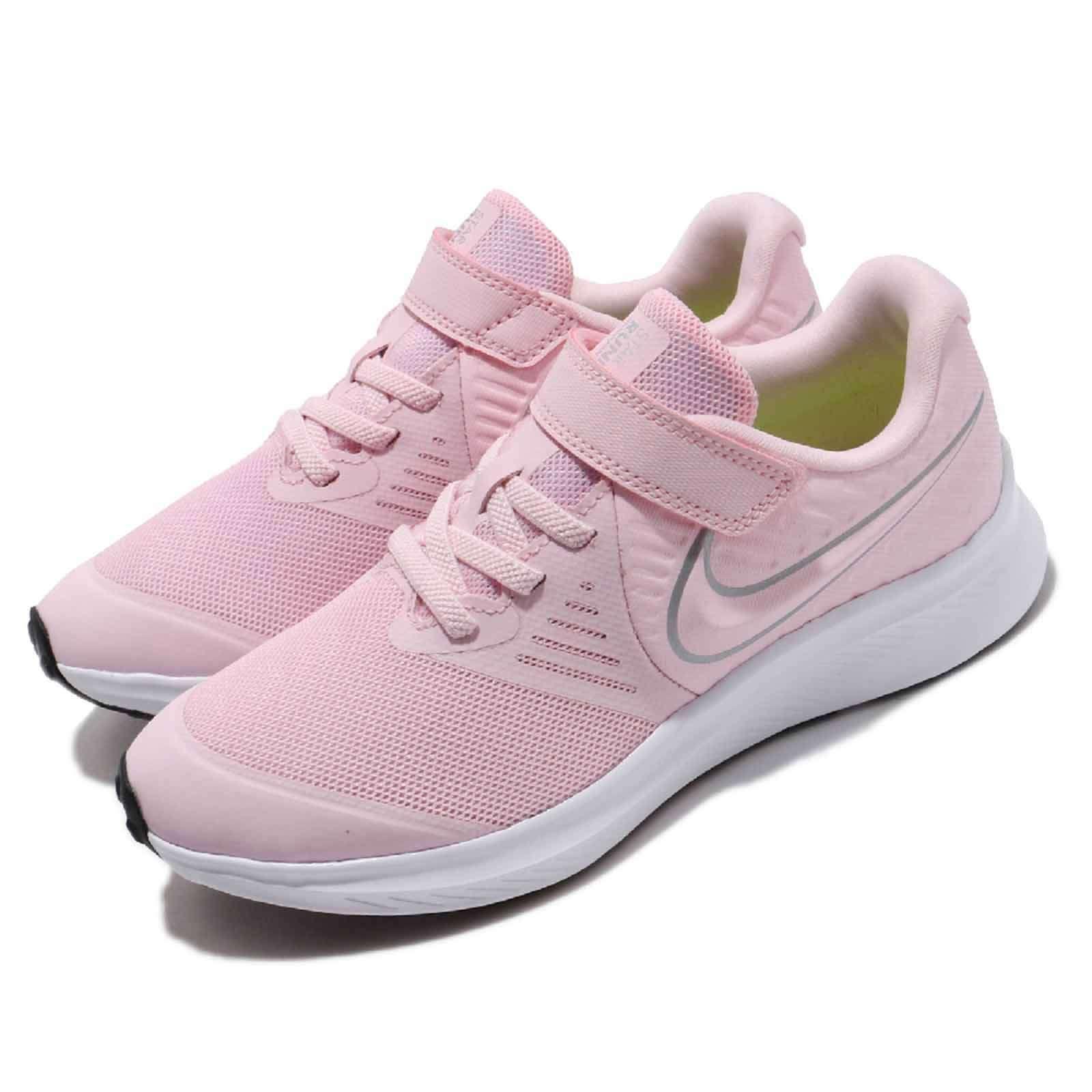 scarpe nike bambini con strappi