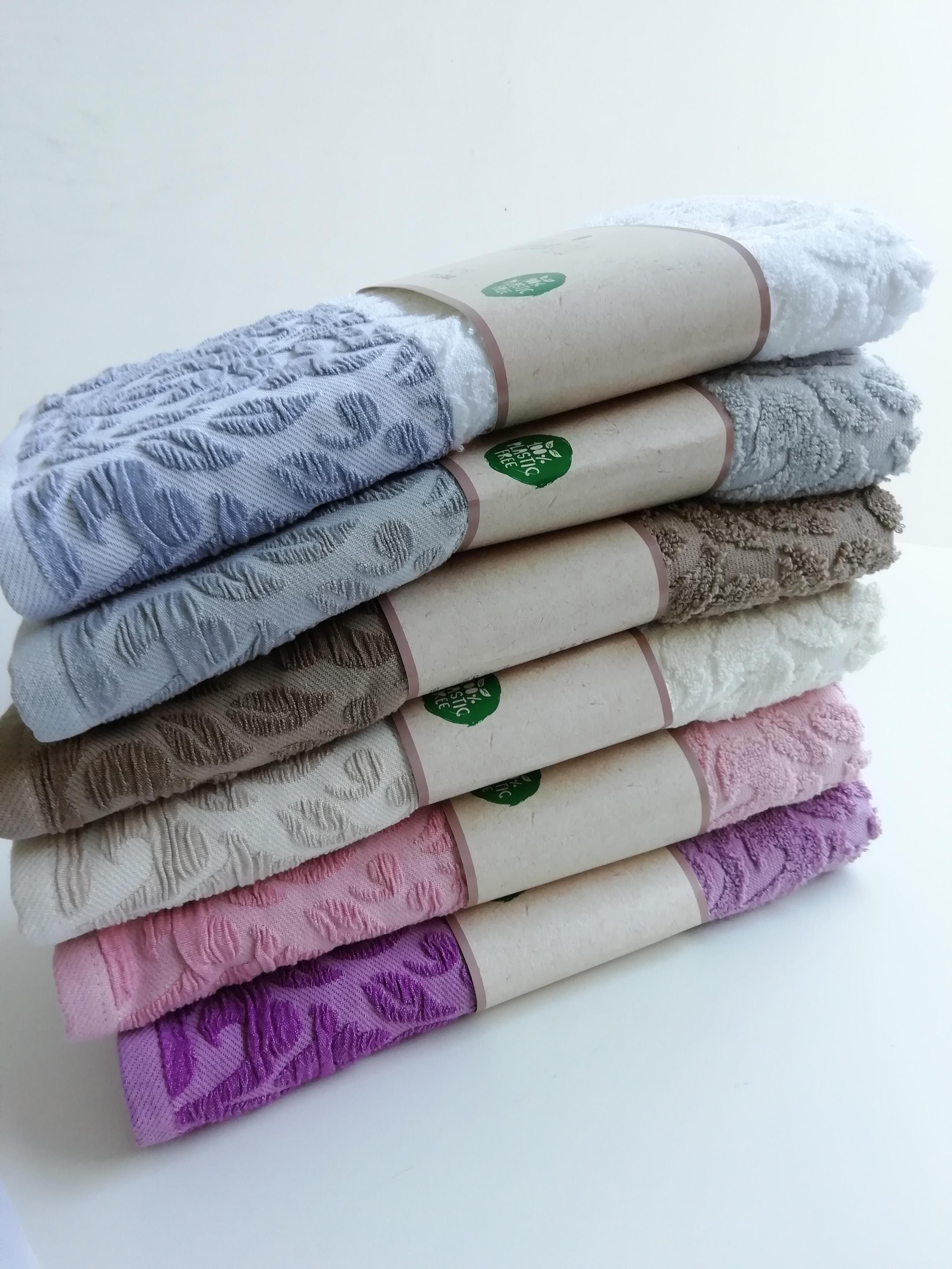 Set asciugamani 1+1 Colorido di Morbidissimi Viso e ospite U250
