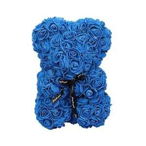 Orso Blu