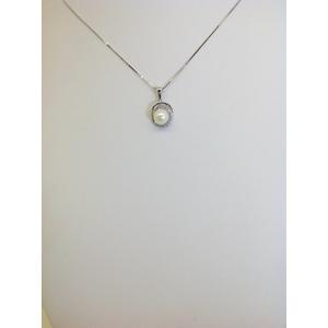 Collana Oro Bianco Con Ciondolo Perla Contornata Di Zirconi Grammi 2.8