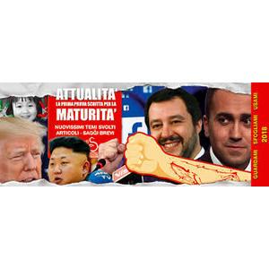 ATTUALITA' PRIMA PROVA SCRITTA PER LA MATURITA'