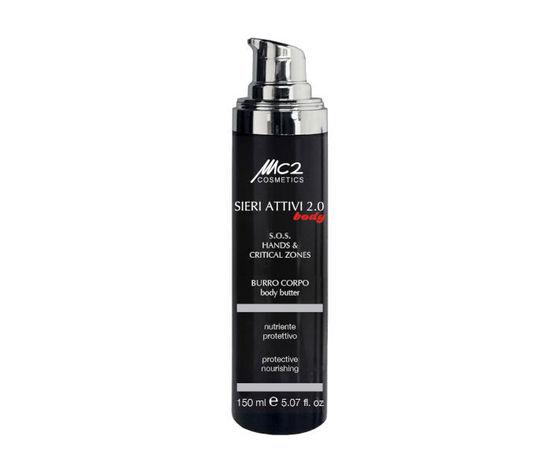 Mc2 cosmetics sieri attivi 20 body sos hands critical zones 150 ml crema corpo 600x600