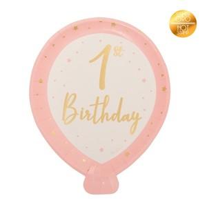 Piatti Baby Chic 1 St Birthday Rosa