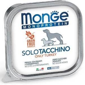Monge Dog Monoproteico Solo Tacchino 150 Gr.