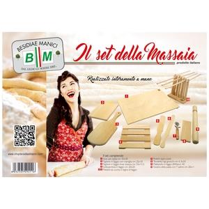 B&M Il Set Della Massaia