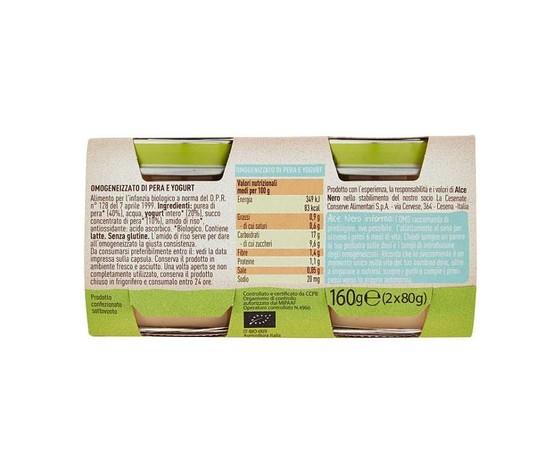 Alce nero omogeneizzato di pera e yogurt 2 x 80 g