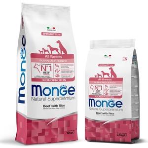 Monge - All Breeds Puppy and Junior Manzo e Riso