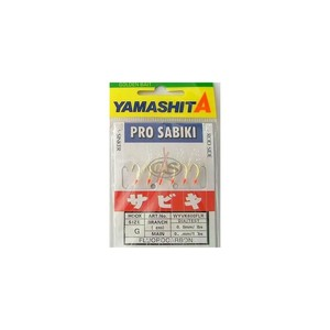 PRO SABIKI YAMASHITA WYVK 600 FLR n°12