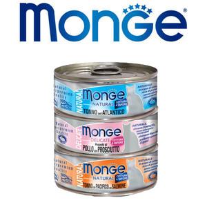 MONGE - Natural Cottura a Vapore