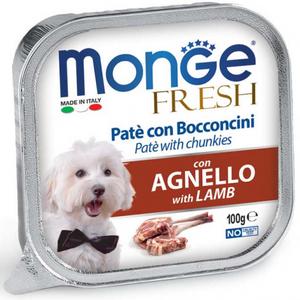 Fresh Agnello