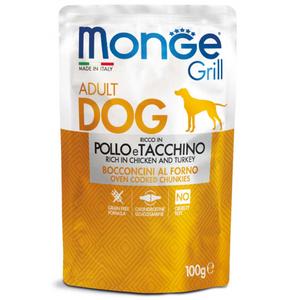Grill Adult Dog Bocconcini Tacchino Pollo