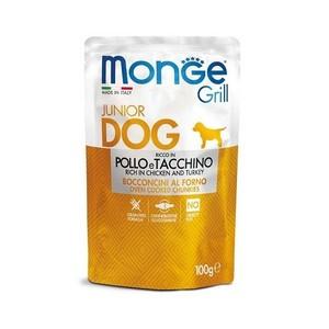 Monge - Grill Puppy & Junior  Bocconcini Pollo e Tacchino