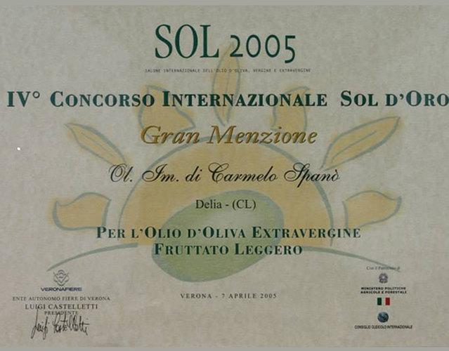 Frantoio span%c3%b2 sol 2005