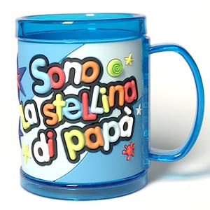 tazza personalizzata con nome a rilievo Sono la stellina di papà