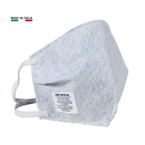 Mascherina filtrante riutilizzabile conf da 25pz COFRA HEALTH MASKM031 cod. M031-B025