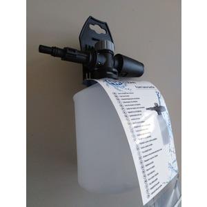 Kit schiumogeno per lancia idropulitrice ANNOVI REVERBERI cod. 43996