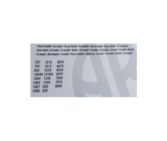 Ar 41762 3