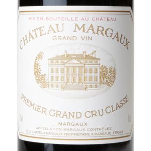 Château Margaux 1er Grand Cru Classé 1998