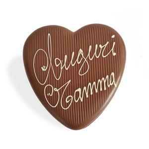 Cuore di cioccolato personalizzato