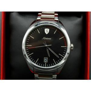 Orologio Ferrari Abetone FER0830502