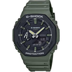 Orologio multifunzione uomo o unisex Casio G-Shock GA-2110SU-3AER