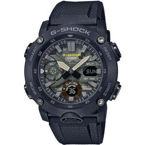 orologio multifunzione uomo Casio G-Shock GA-2000SU-1AER