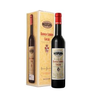 Barolo Chinato Cocchi - 50cl con astuccio di cartone originale