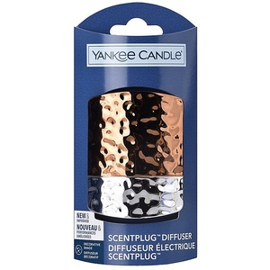 Base profumatore elettrico Hammered Copper & Silver