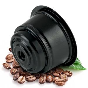 capsula compatibile caffitaly