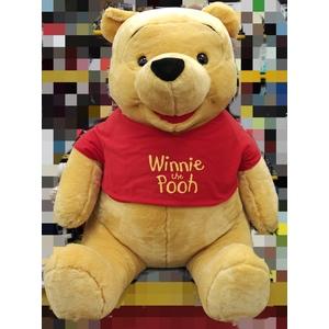 Disney Winnie the Pooh Peluche Gigante alto 125 cm
