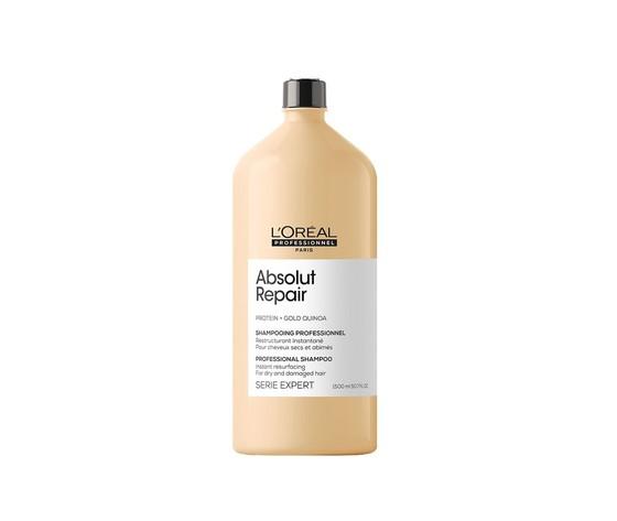 L oreal professionnel serie expert absolut repair shampoo 1500 ml