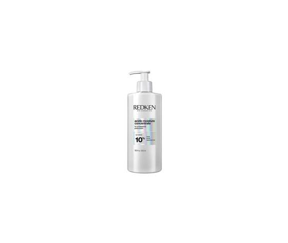 Redken acidic moisture concentrate 500 ml