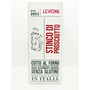 Stinco di prosciutto - Levoni