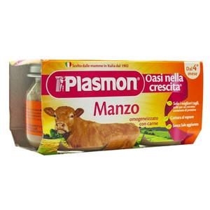 Plasmon Omo Gr.80X2 Manzo