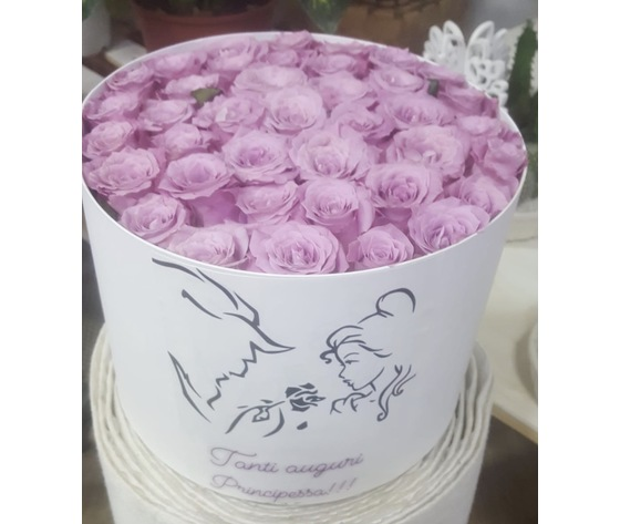 Flower box 150%e2%82%ac   ma023