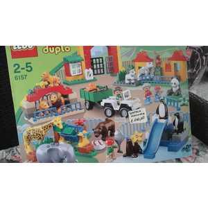 LEGO DUPLO 6157  LO ZOO