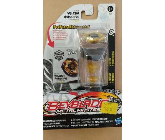 Beyblade 960