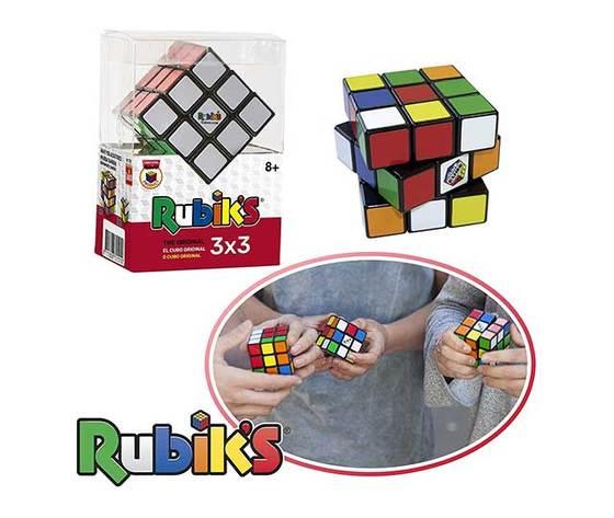 Cubo 219