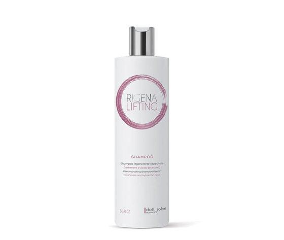 Shampoo rigenerante riparatore dott solari