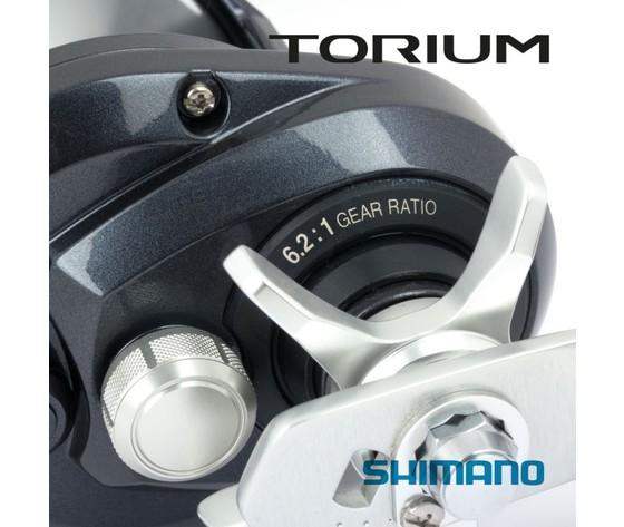 Shimano torium 16 al hg %281%29