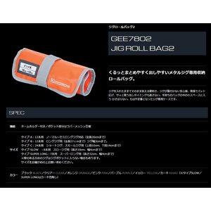 GEECRACK GE7802 BAG 2 TYPE C PURPLE