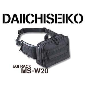 DAIICHISEIKO EGI RACK MS-W20