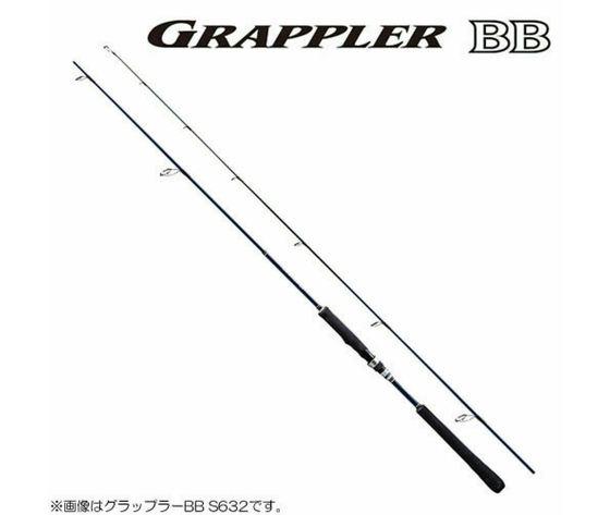 Grappler bb