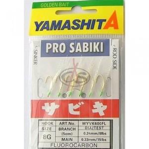 SABIKI YAMASHITA WYVK 600