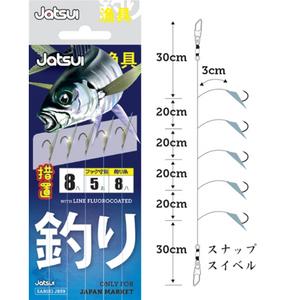 JATSUI SABIKI J859